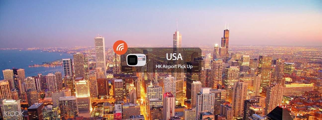 4G WiFi (hong kong Pick Up) for the USA